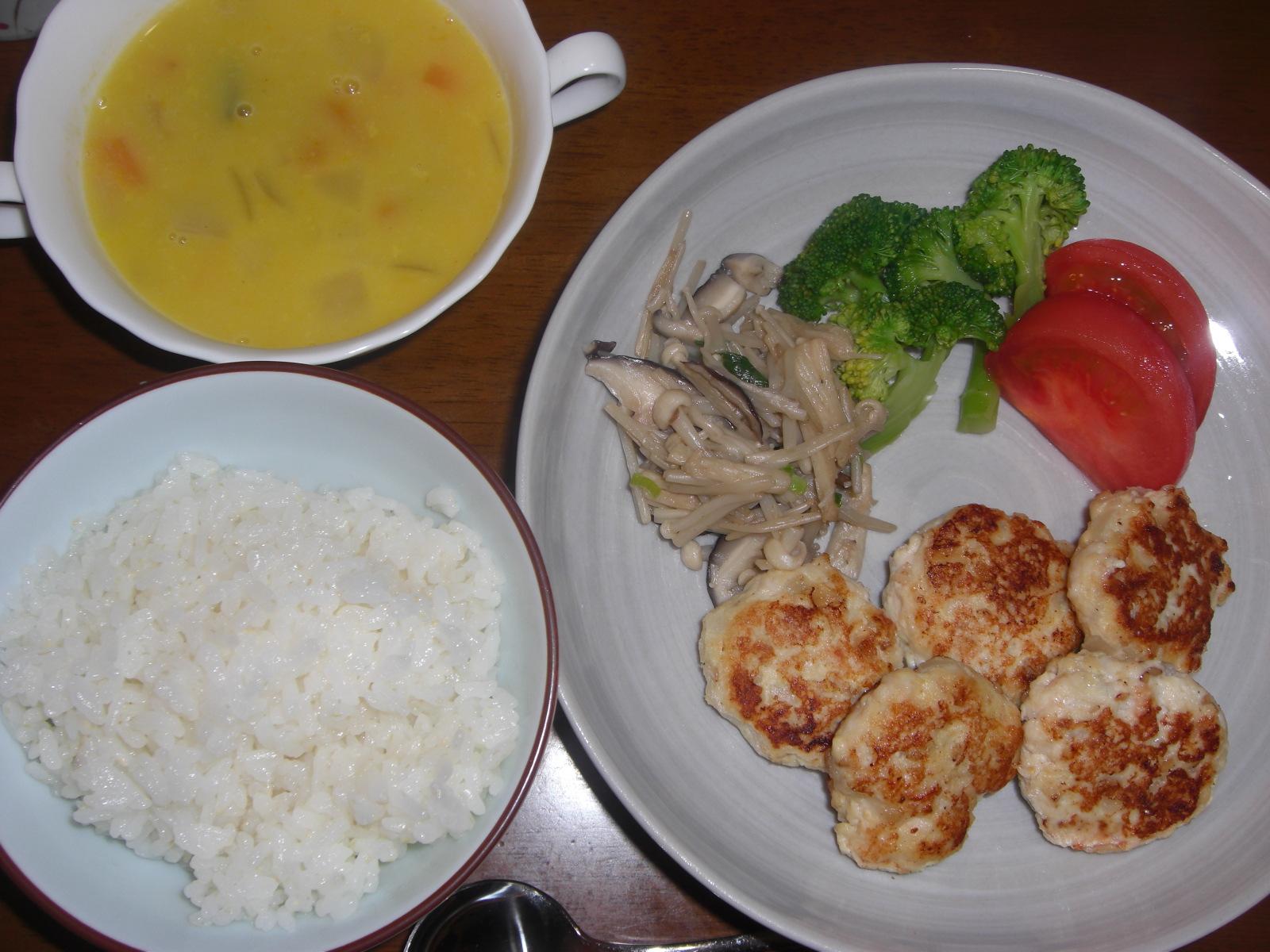 豆腐入りチキンナゲット